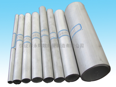 铝合金管6061