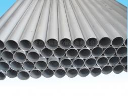 铝合金管6063